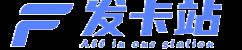 发卡站 | 小储云虚拟货源一站式智能卡密发卡商城系统源码